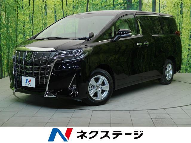 トヨタ 2.5X 登録済未使用車 セーフティセンス 両側電動スライド