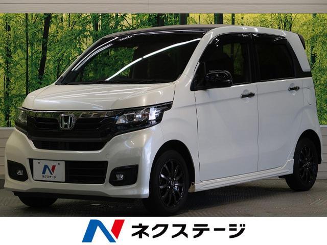 ホンダ G特別仕様車SS2トーンカラースタイルPKG 特別仕様車