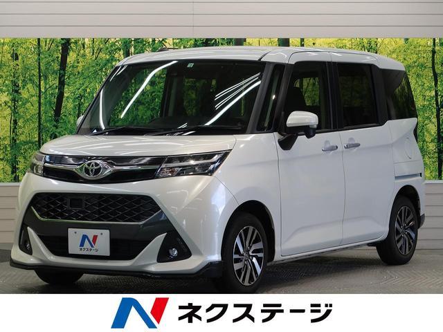 トヨタ カスタムG S スマートアシストII フリップダウンモニター