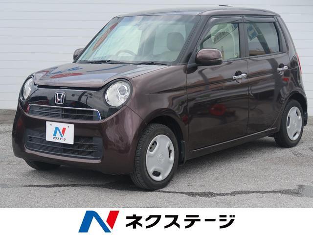 沖縄の中古車 ホンダ N-ONE 車両価格 55.9万円 リ済別 2013(平成25)年 1.5万km プレミアムディープモカ・パール