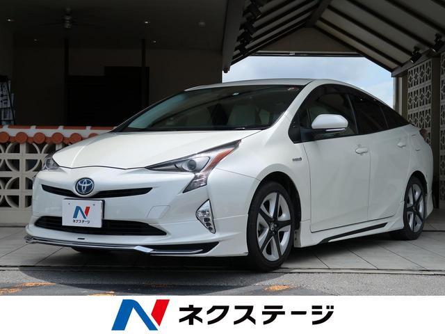 沖縄県の中古車ならプリウス Sツーリングセレクション トヨタセーフティセンス LED