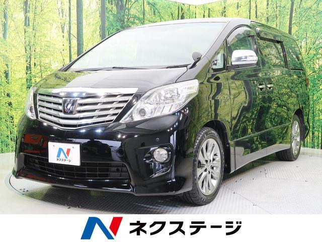 トヨタ アルファード 240S プライムセレクションII タイプゴールド 純正ナビ