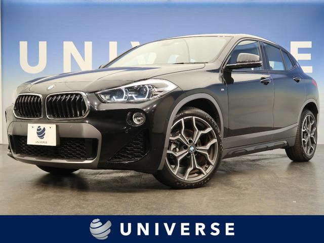 BMW sDrive 18i MスポーツX コンフォートPKG 禁煙