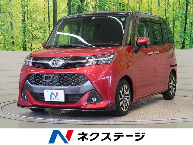 トヨタ タンク カスタムG S 両側電動 純正ナビ バックモニター 禁煙車