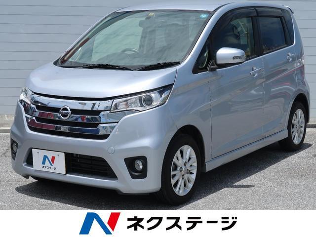 沖縄の中古車 日産 デイズ 車両価格 45.9万円 リ済別 2013(平成25)年 2.0万km クールシルバー(M)