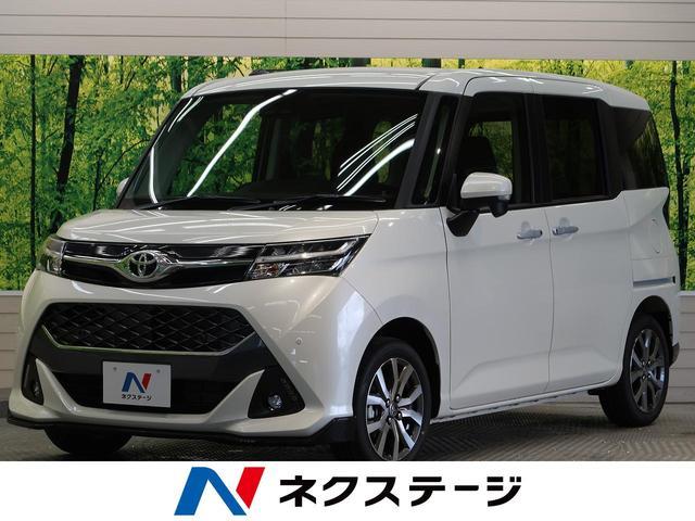 トヨタ カスタムG-T スマートアシストIII ナビレディPKG
