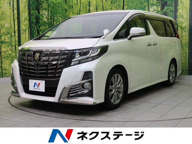 トヨタ 2.5S Aパッケージ タイプブラック BIGXナビ 禁煙車