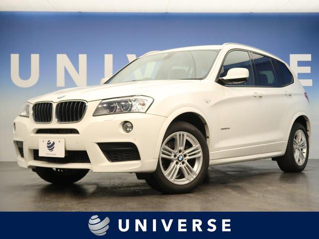 BMW xDrive 20d Mスポーツパッケージ 純正ナビ