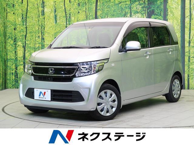 ホンダ G特別仕様車コンフォートパッケージ 純正SDナビ 禁煙車