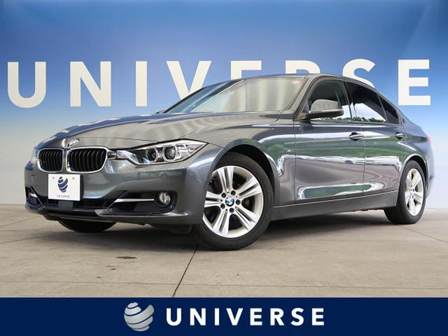 BMW 3シリーズ 320i スポーツ 禁煙車 純正ナビ アダプティブクルーズコントロール HIDヘッド 前席シートヒーター バックカメラ 純正17インチAW 純正HDDナビ アイドリングストップ プライバシーガラス Bluetooth