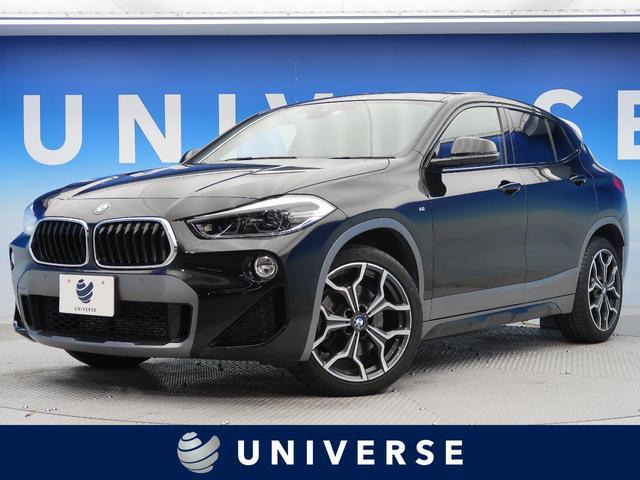 BMW xDrive 20i MスポーツX 1オーナー 衝突軽減