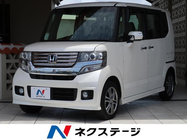 沖縄県の中古車ならN-BOXカスタム G・Aパッケージ 電動パワスラ 衝突軽減 Bluetooth
