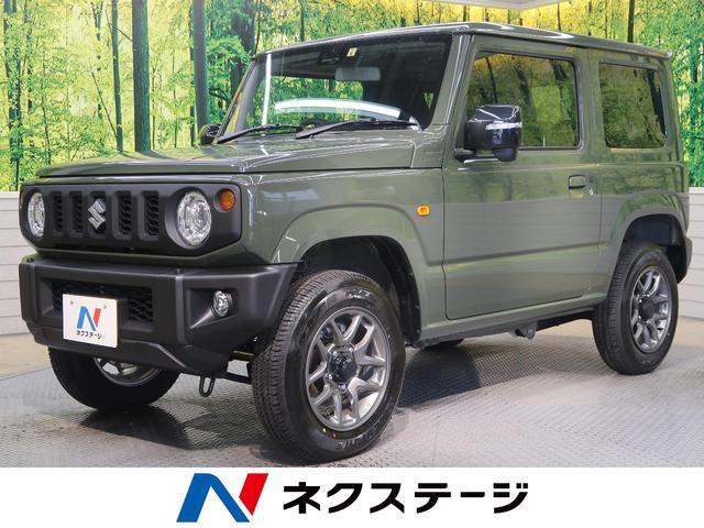 スズキ XC 届出済未使用車 衝突軽減システム LEDヘッド 4WD