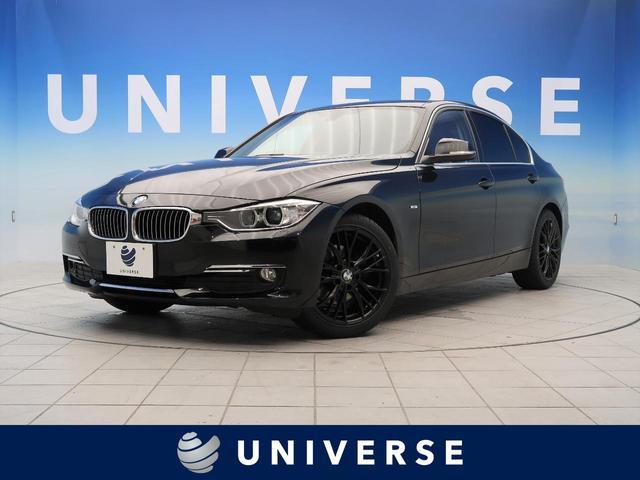 BMW 320dブルーパフォーマンス ラグジュアリー 純正ナビ 黒革