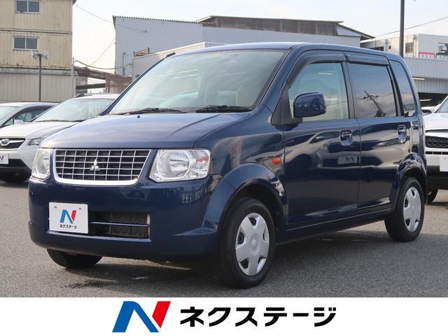 三菱 M CDオーディオ ドライブレコーダー 社外ETC 禁煙車