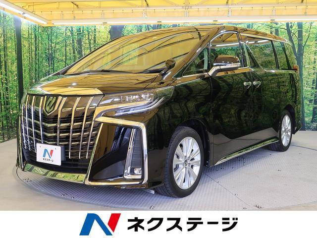 トヨタ アルファード 2.5S 登録済未使用車 ムーンルーフ 新型純正オーディオ