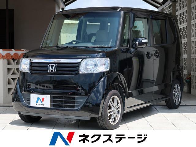 沖縄県うるま市の中古車ならN-BOX G・Lパッケージ SDナビ 左側電動ドア 純正14AW