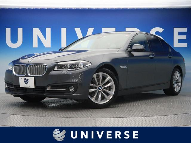 BMW 523iグレースライン 限定160台 オイスター革シート