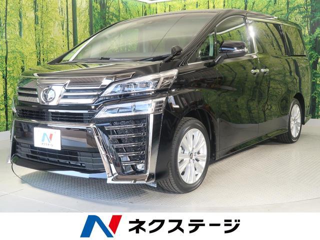 トヨタ 2.5Z セーフティセンス 純正9型ディスプレイオーディオ