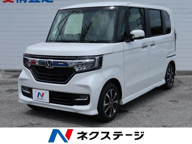 沖縄県の中古車ならN-BOXカスタム G・Lホンダセンシング 届出済未使用車 LEDヘッド&フォグ