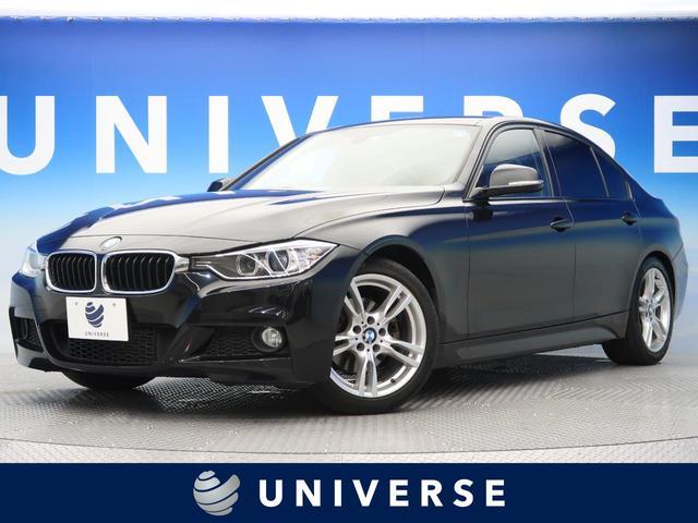 BMW 320d Mスポーツ 純正ナビ リアビューカメラ ETC