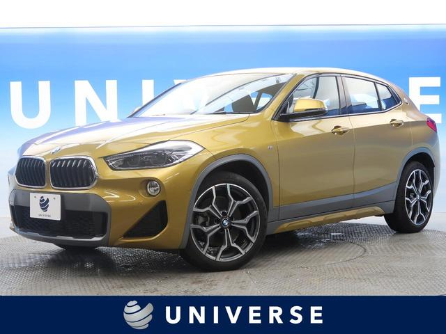 BMW xDrive 20i MスポーツX セーフティパッケージ