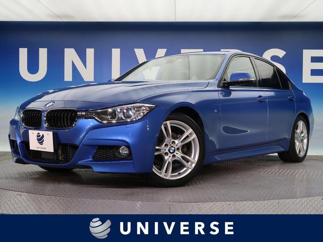 「BMW」「3シリーズ」「セダン」「愛知県」の中古車