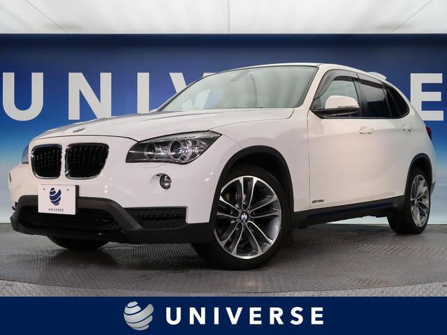 BMW X1 sDrive 18i スポーツ コンフォートアクセス HID
