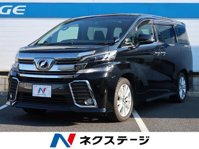 トヨタ 2.5Z Aエディション BIGX サンルーフ 7人乗