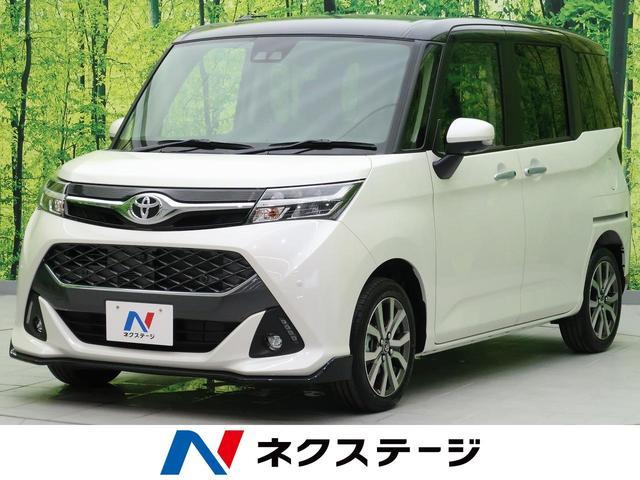トヨタ カスタムG-T 登録済み未使用車 衝突軽減 両側電動