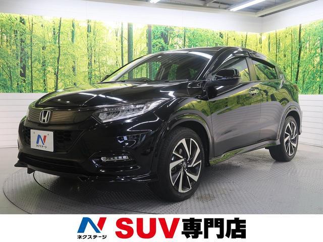 ホンダ RS・ホンダセンシング 禁煙車 ワンオーナー 純正SDナビ