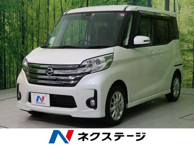 日産 ハイウェイスター X Vセレクション+セーフティII 4WD