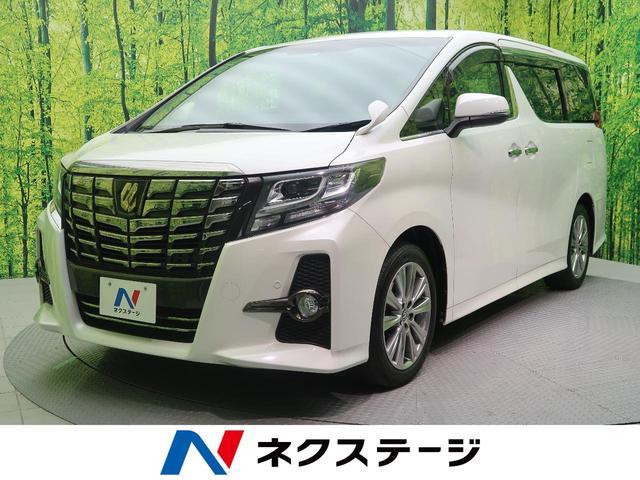 トヨタ 2.5S Aパッケージ タイプブラック 9型ナビ 後席モニタ
