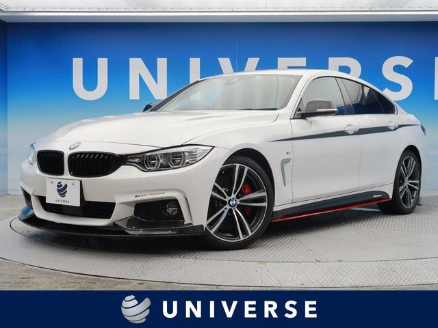 BMW 420iグランクーペ セレブレーションエディション 限定車