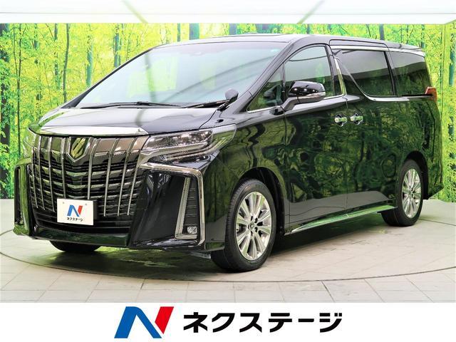 トヨタ 2.5S タイプゴールド 新型特別仕様車