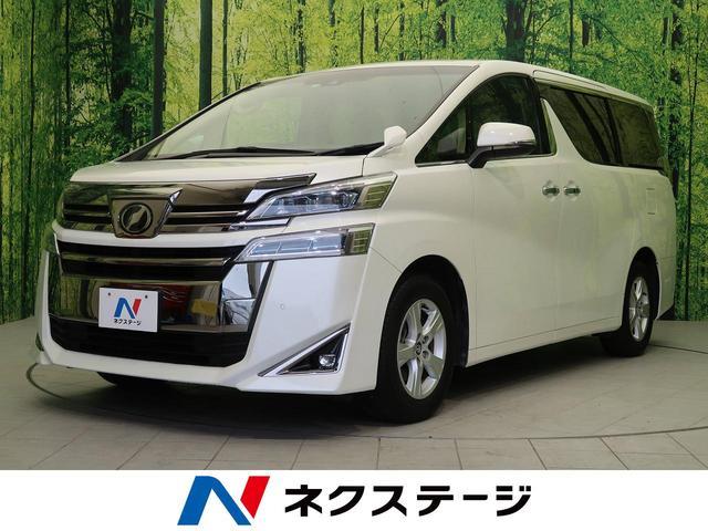 トヨタ 2.5X セーフティセンス メモリーナビ 電動ドア 禁煙車