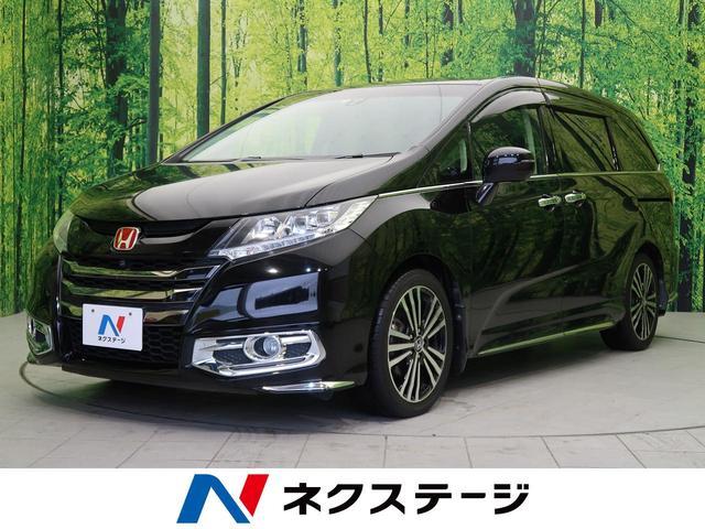 オデッセイ(ホンダ) アブソルート・EX 中古車画像