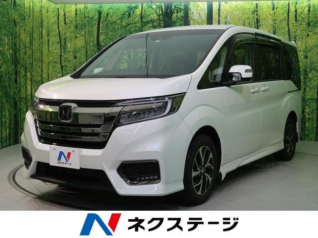 ホンダ スパーダ・クールスピリット ホンダセンシング 4WD