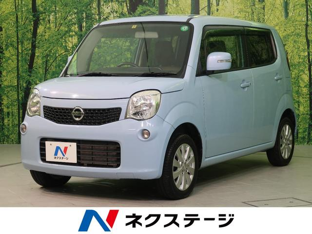 日産 X FOUR 4WD アイドリングストップ オートエアコン