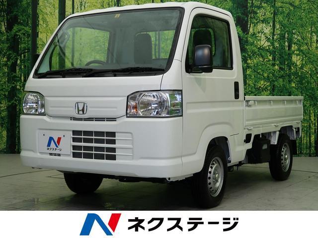 ホンダ SDX 届出済未使用車 4WD 5MT 車検満了令和4年3月