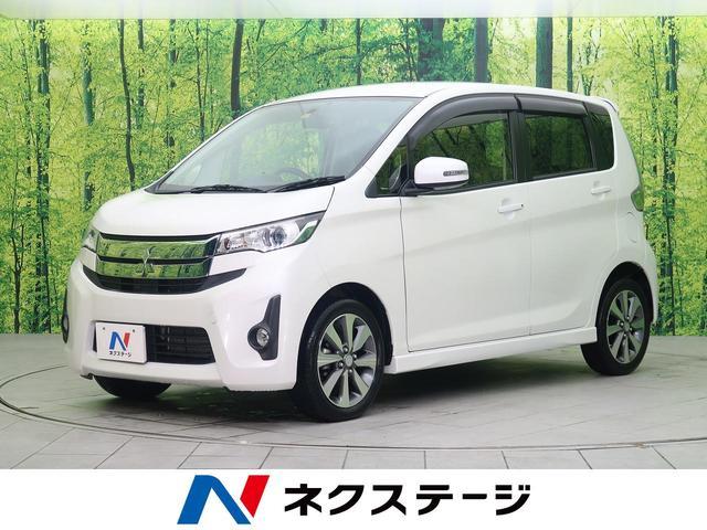 三菱 eKカスタム T 社外HDDナビ 4WD 運転席シートヒーター 禁煙車