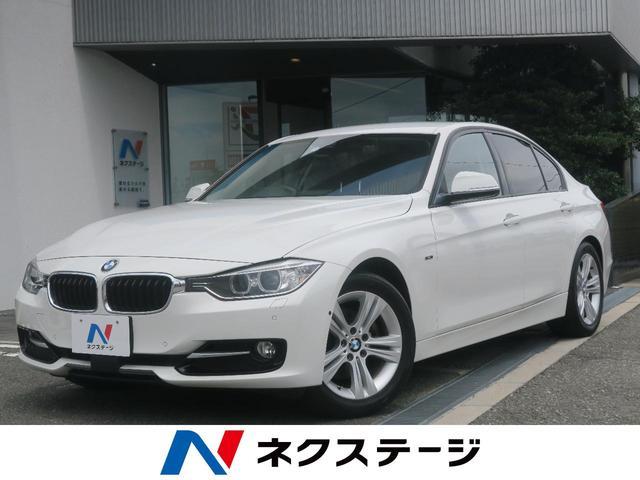 BMW 3シリーズ 320d スポーツ ACC 純正ナビ 禁煙車