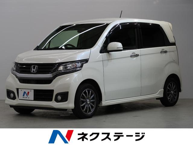 ホンダ N-WGNカスタム G・Aパッケージ HIDヘッドライト/純正ナビ