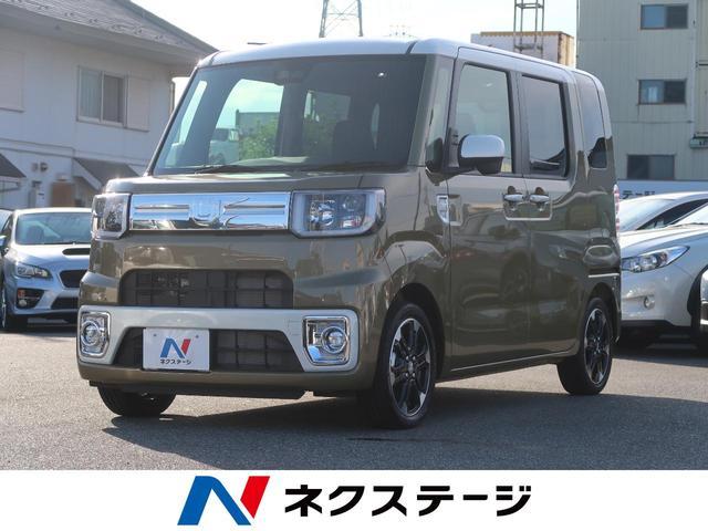 ダイハツ Gターボ レジャーエディションSAIII 届出済未使用4WD