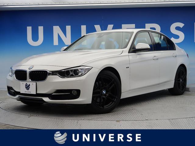 BMW 320i スポーツ 衝突軽減 クルーズコントロール 禁煙車