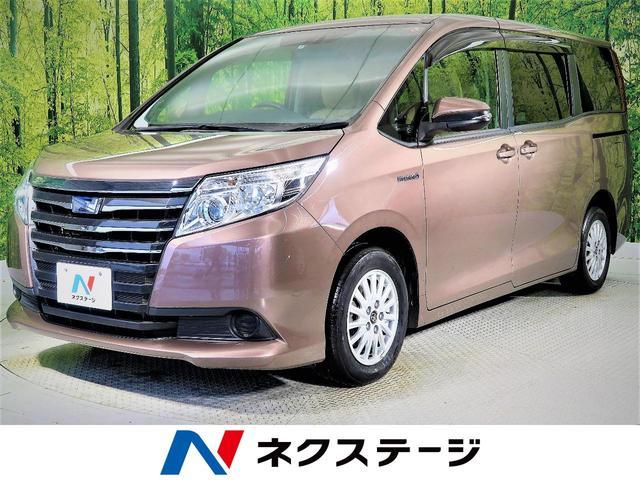 トヨタ ノア ハイブリッドX 両側電動 後席モニター 純正9型ナビ