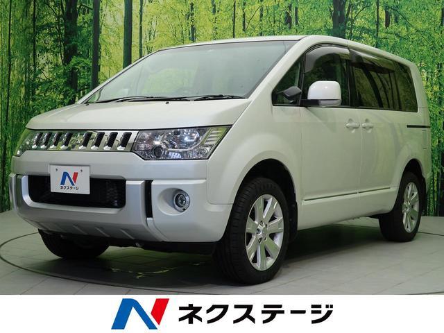 三菱 デリカD:5 D パワーパッケージ SDナビ 4WD ターボ 両側電動ドア