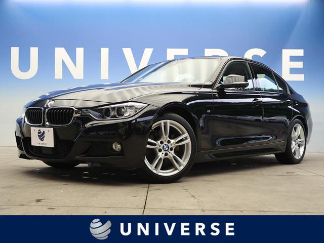 BMW 3シリーズ 320d Mスポーツ アダプティブクルーズコントロール