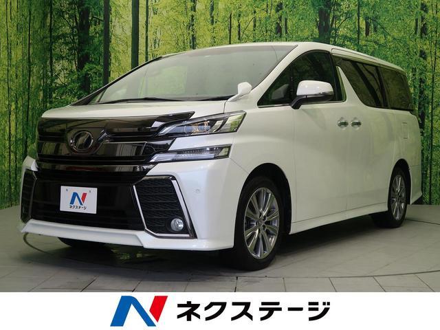 トヨタ 2.5Z Aエディション ゴールデンアイズ 10型BIG-X