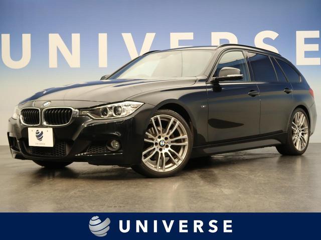 BMW 3シリーズ 320dブルーパフォーマンス ツーリング Mスポーツ 純正ナビ 電動リアゲート